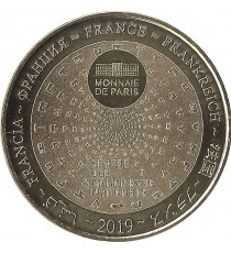 PARIS - Arc de Triomphe 3 (Face Points) / MONNAIE DE PARIS 2019